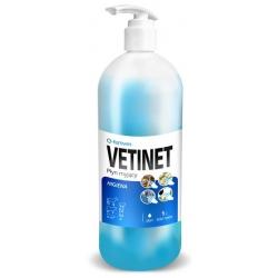 Eurowet Vetinet płyn myjący ogólnego przeznaczenia z dozownikiem 1L